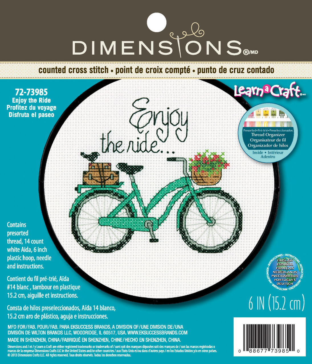 Dimensions Learn a Craft - Enjoy the Ride