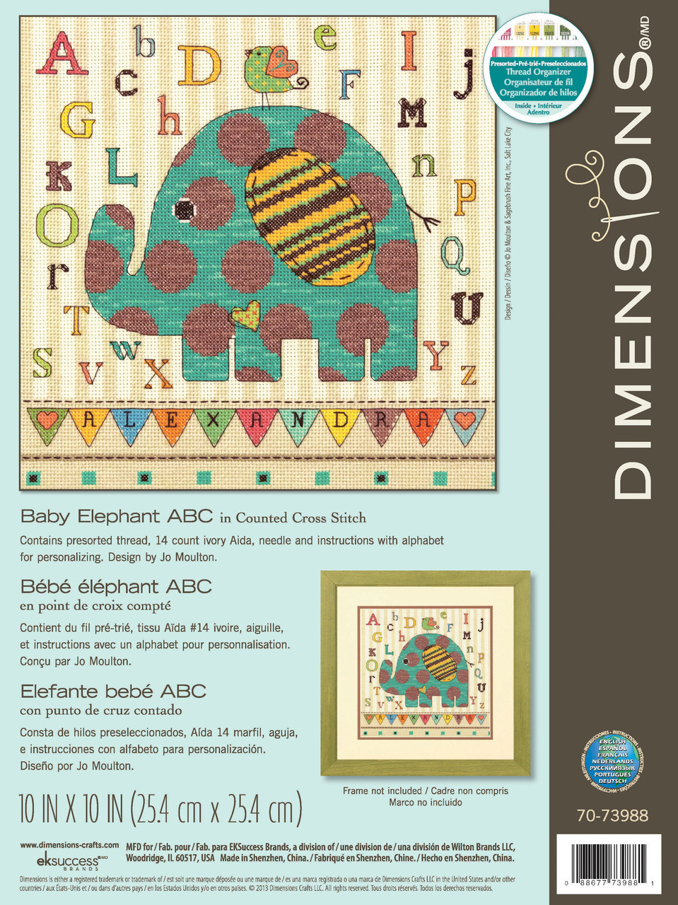 Dimensions - Baby Elephant ABC