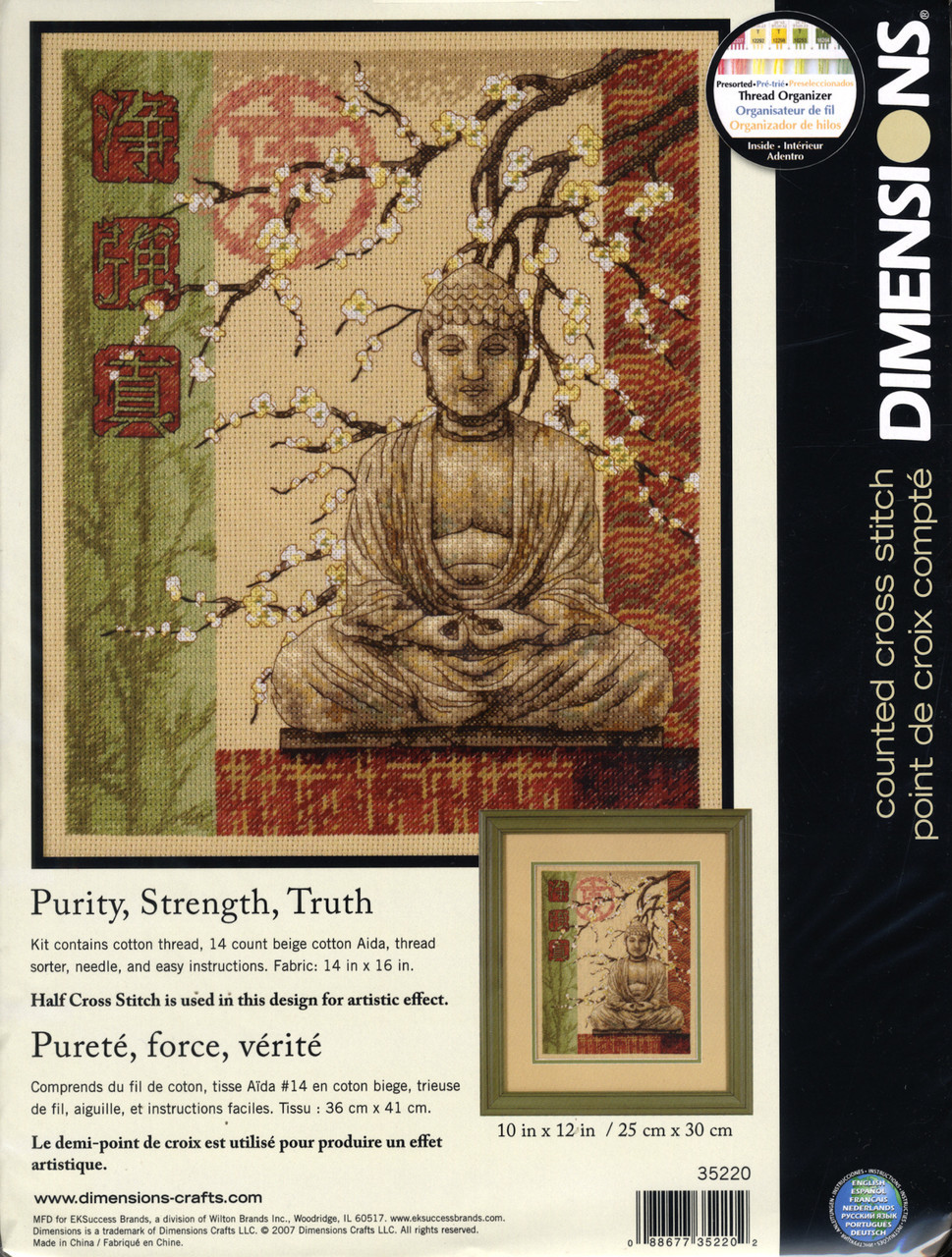 Dimensions - Purity, Strength, Truth