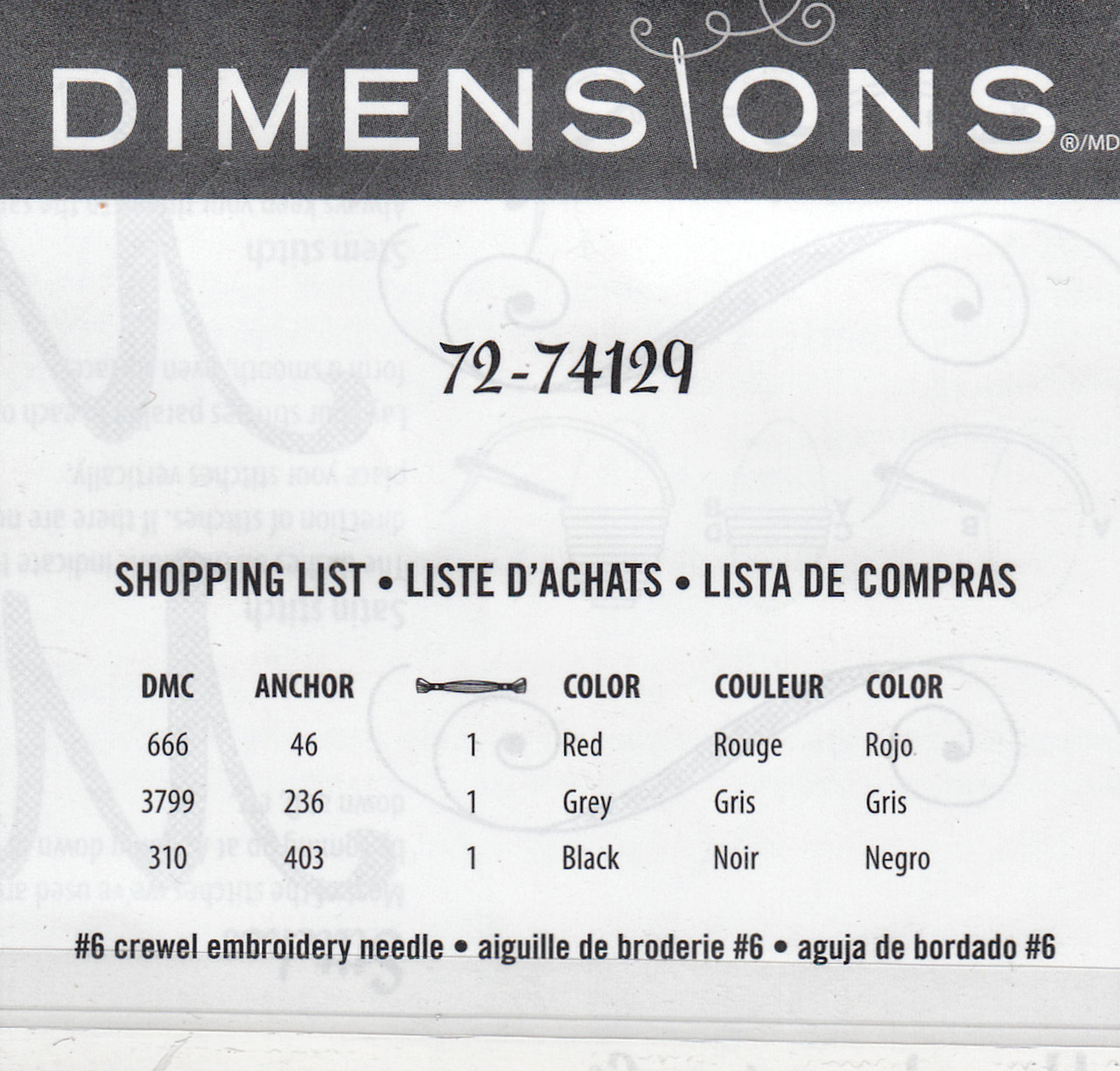 Dimensions - Mr. and Mrs. Pillow Cases