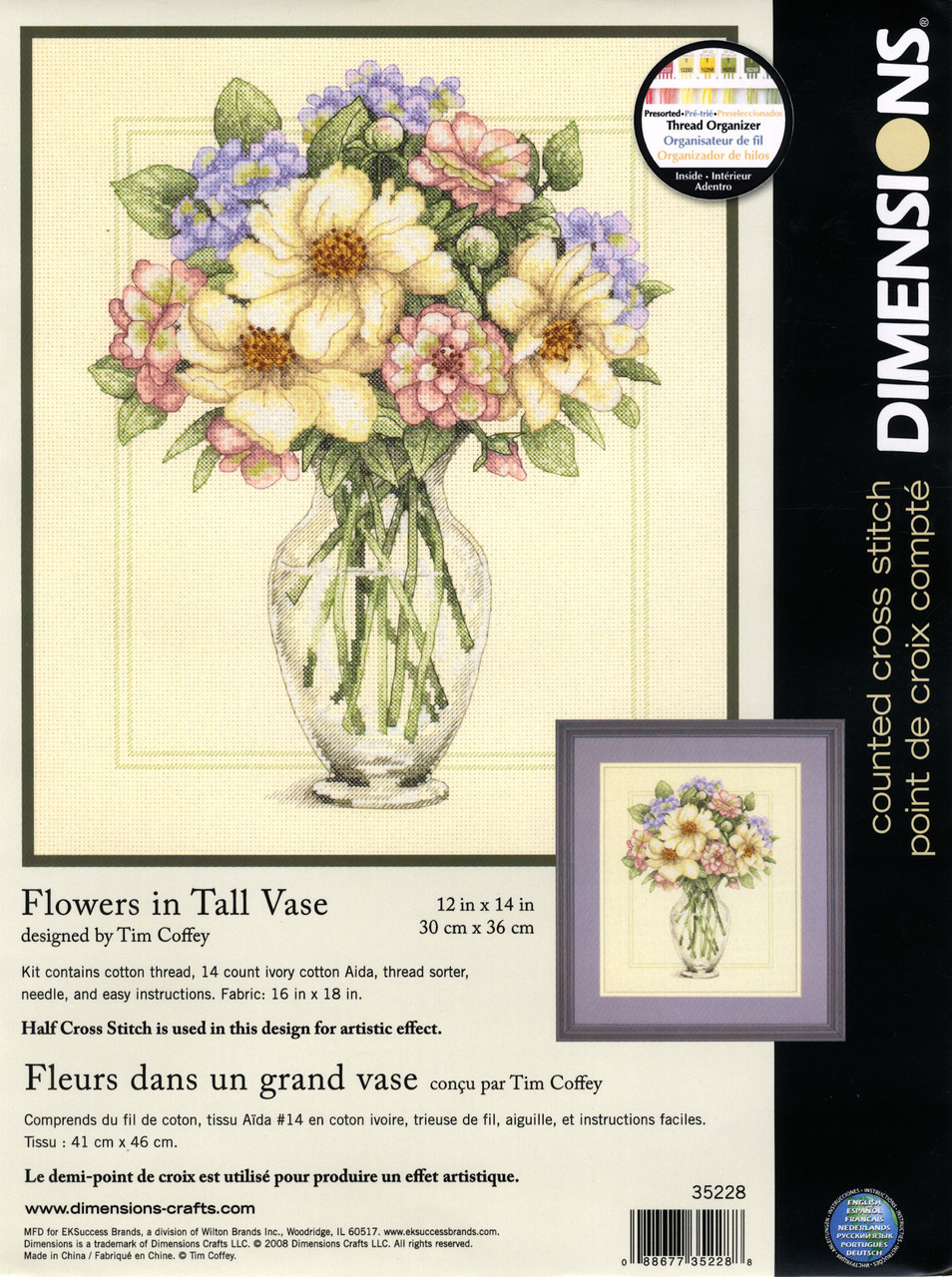 Dimensions - Flowers in Tall Vase