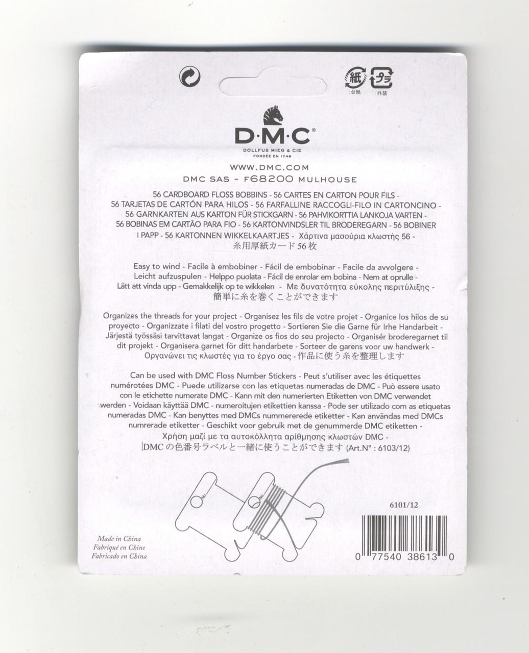 DMC - 56 Cardboard Floss Bobbins
