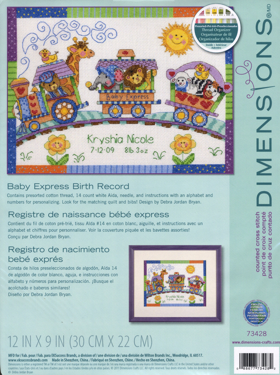 Dimensions - Baby Express Birth Record