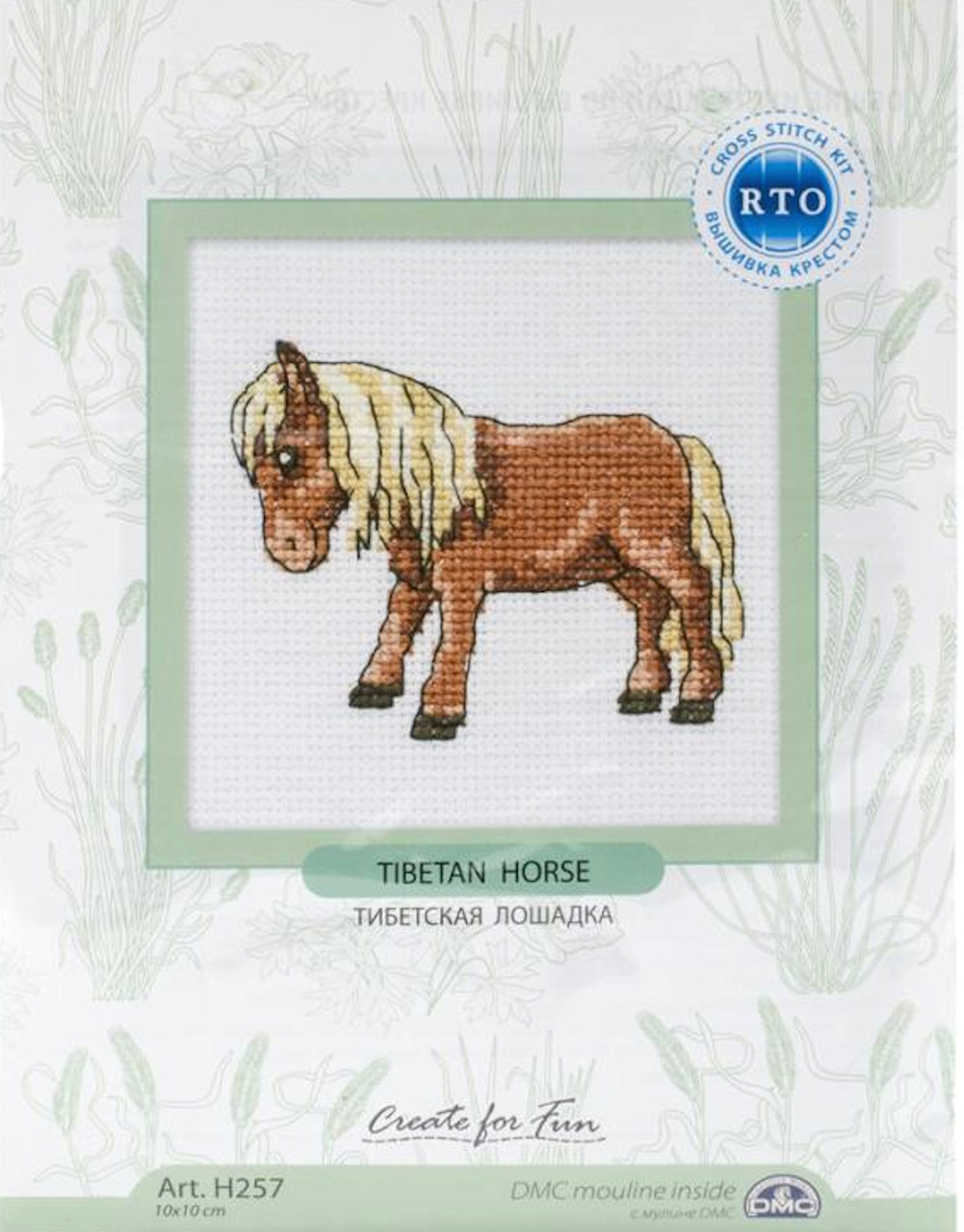 RTO - Tibetan Horse
