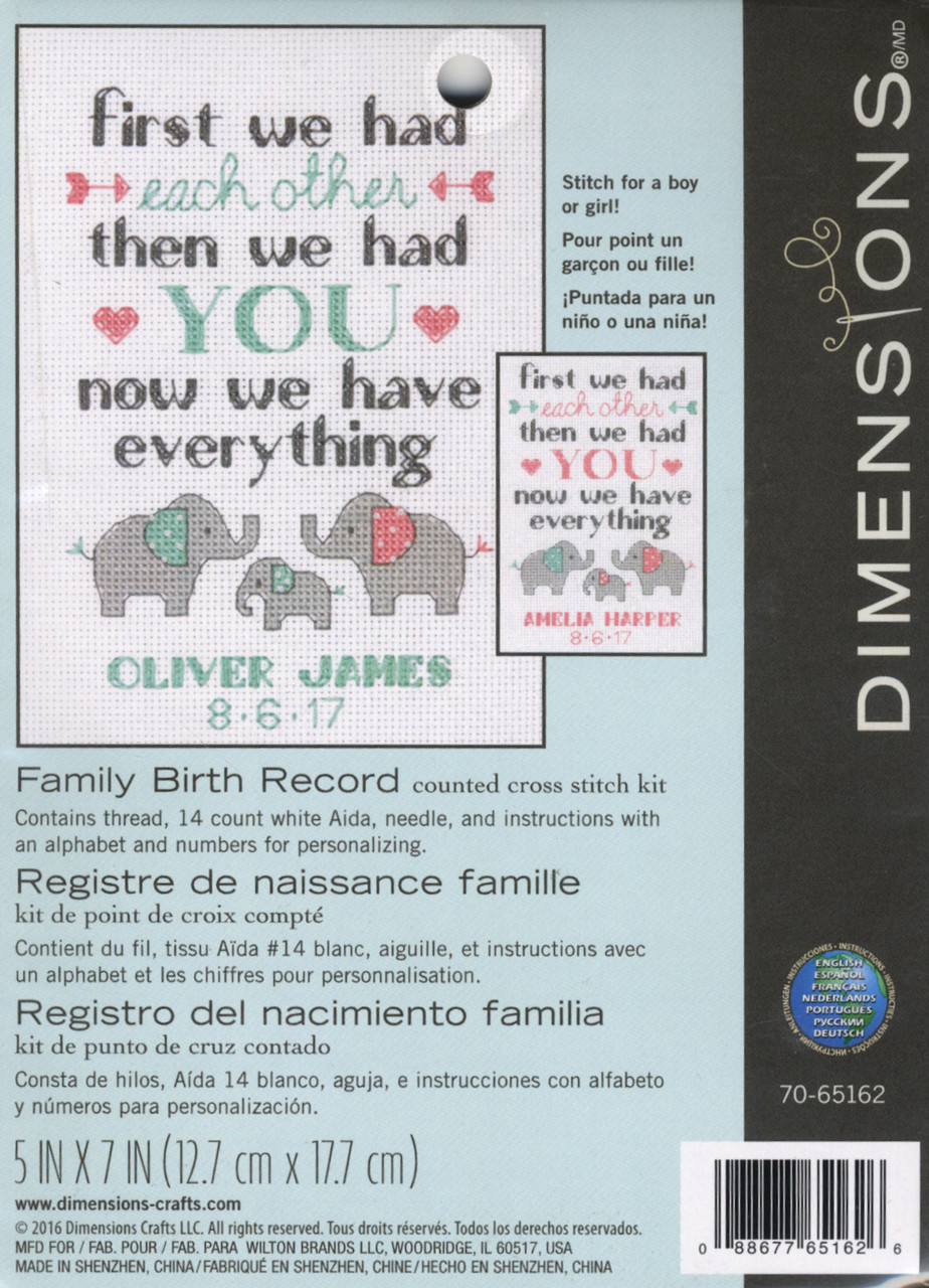 Dimensions - Family Birth Record
