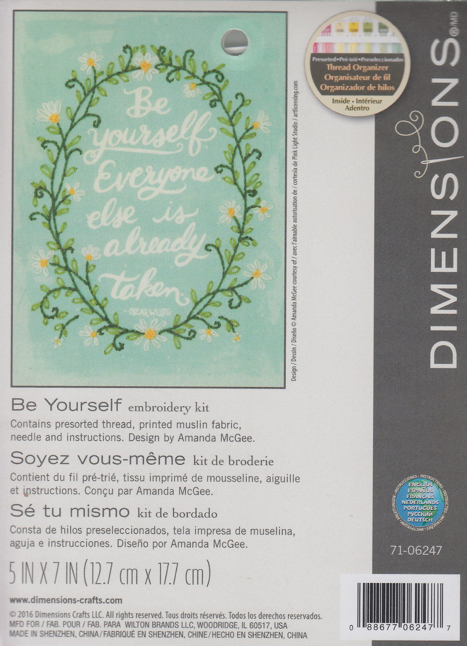 Dimensions - Be Yourself