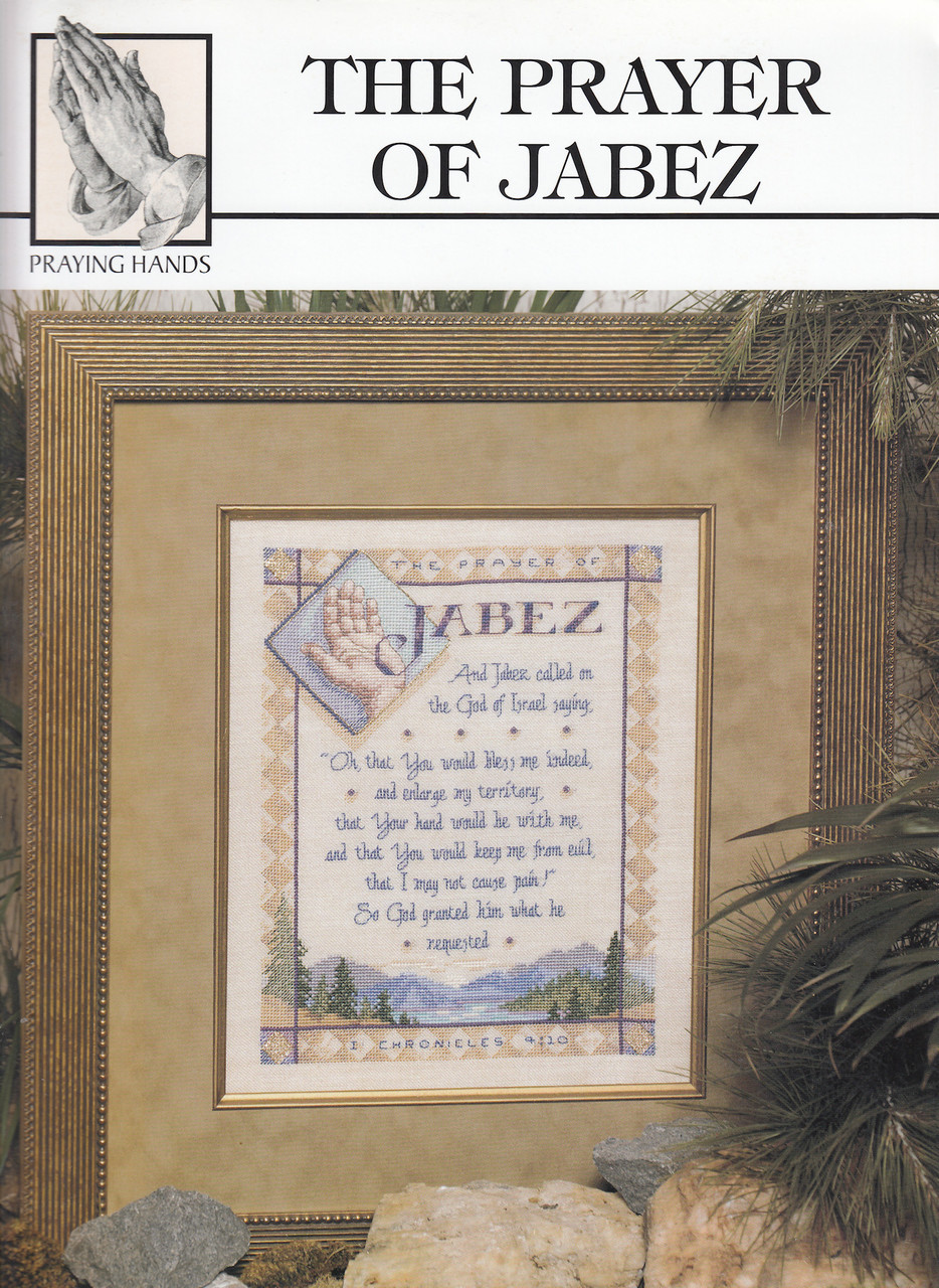 Leisure Arts - The Prayer of Jabez
