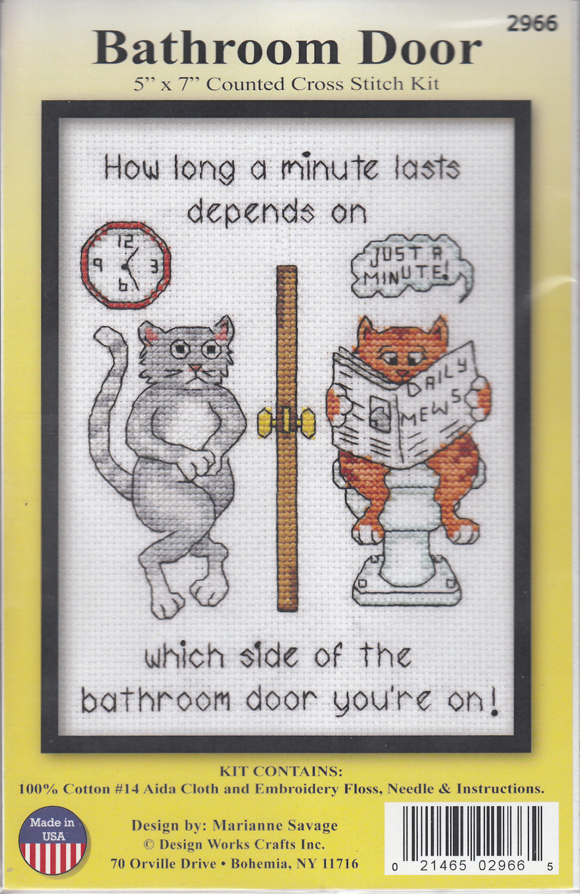 Design Works - Bathroom Door