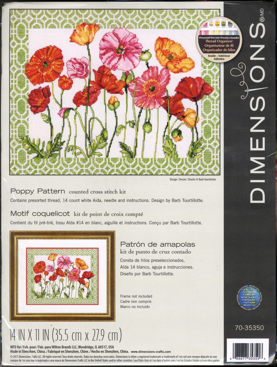 Dimensions - Poppy Pattern