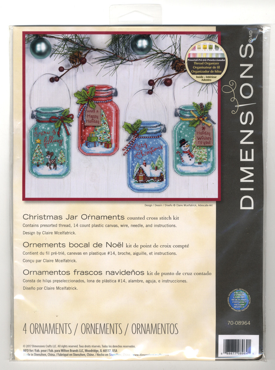 Dimensions -  Christmas Jars Ornaments (Set of 4)