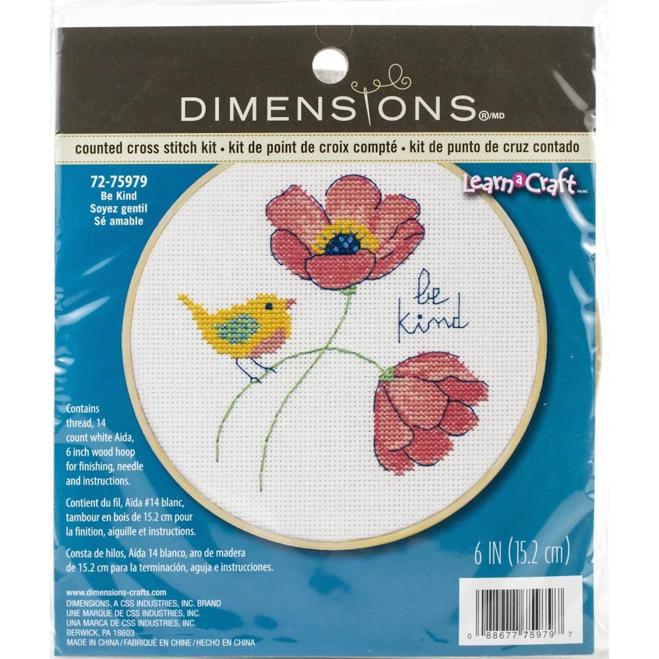 Dimensions Learn a Craft - Be Kind