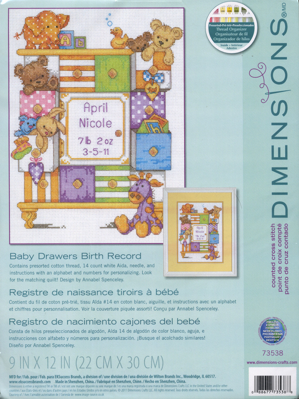 """Dimensions//Baby Hugs Counted Cross Stitch Kit 9/""""X12/""""-Little Sports Birth Record"""
