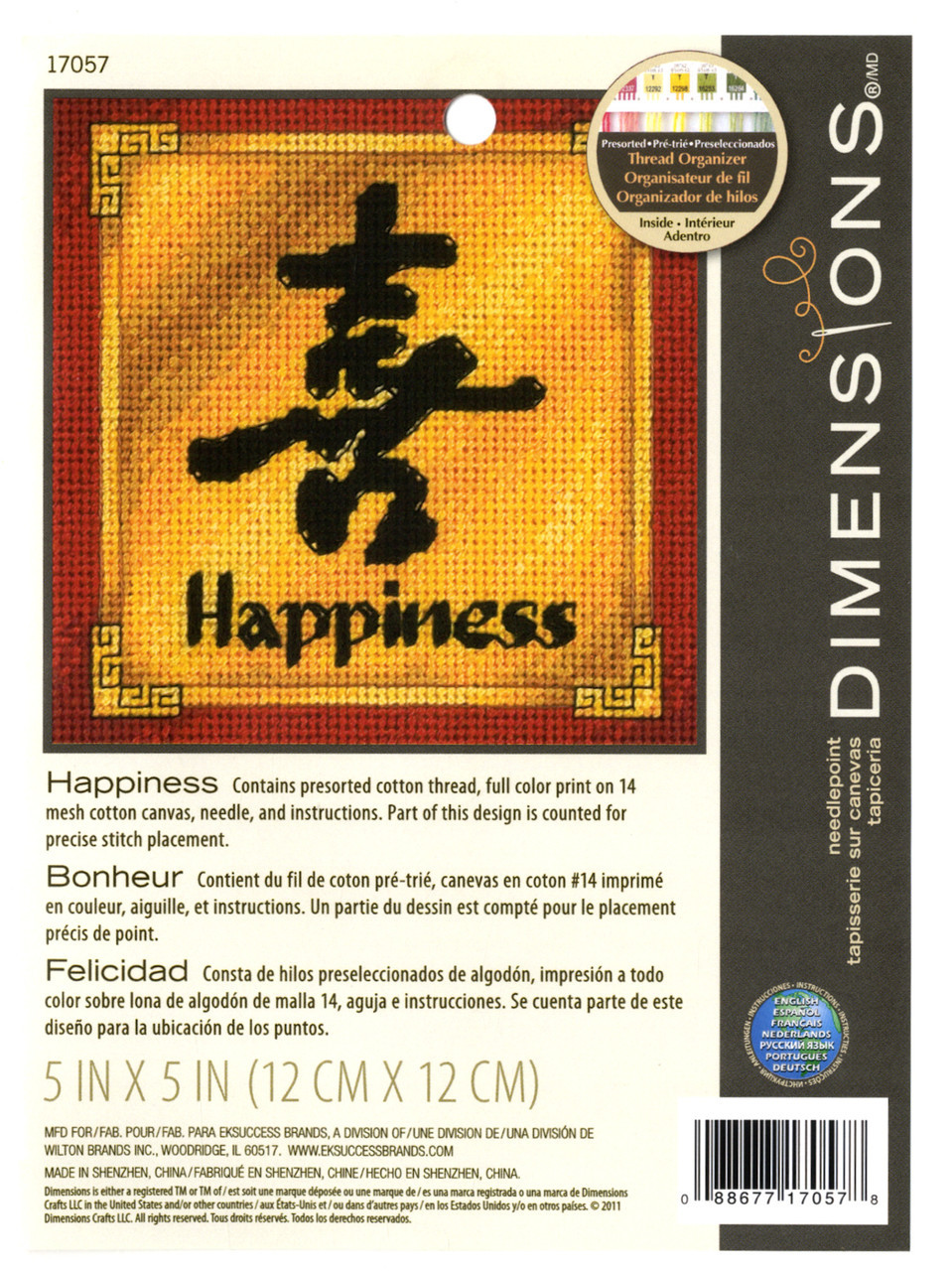 Dimensions Minis - Happiness