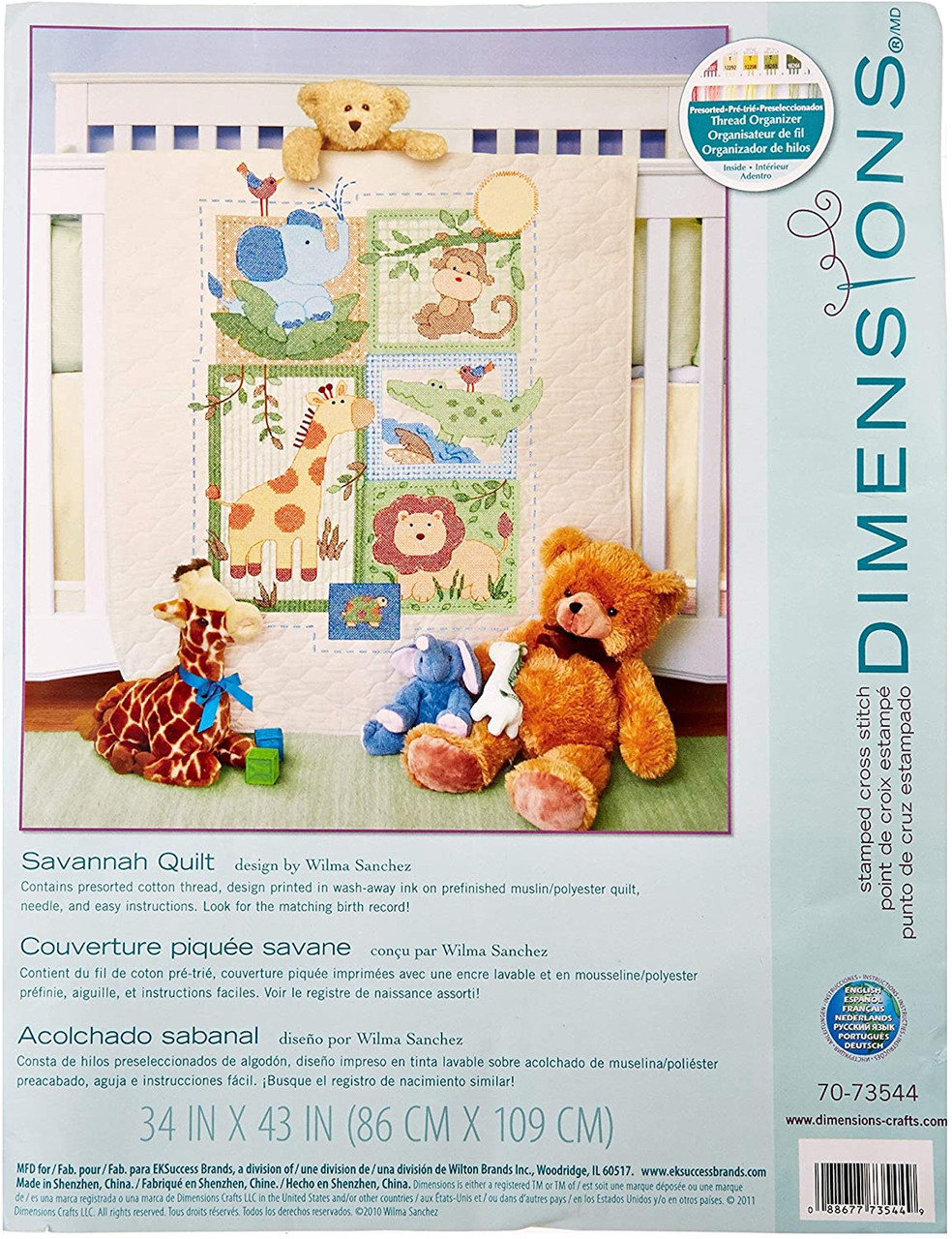 Dimensions Baby Hugs - Savannah Quilt