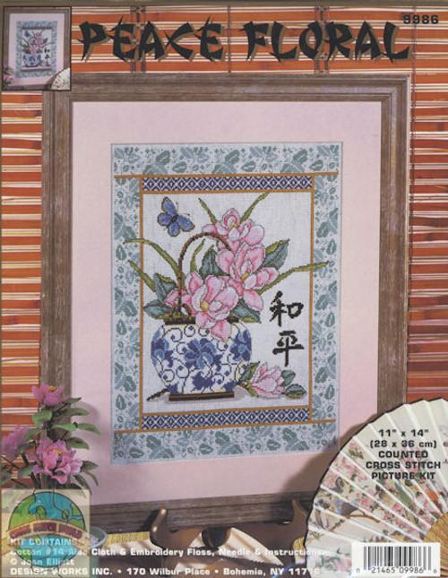 Design Works - Feng Shui Peace Floral