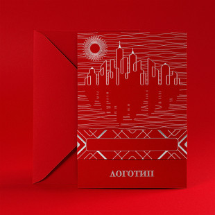 Red Town Цена от