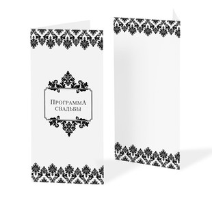 Damask White&Black M