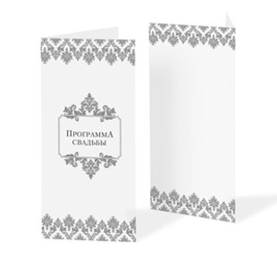 Damask White&Silver M