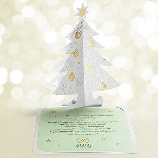 3-d Real Tree Pearl White Lihgt Green
