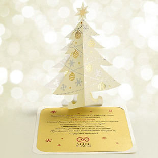 3-d Real Tree Pearl White Gold