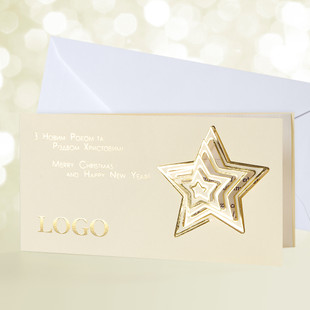 Christmas Star Ivory & Gold (079)