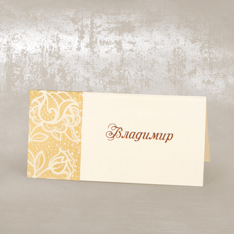 Filigree Ivory Place Card