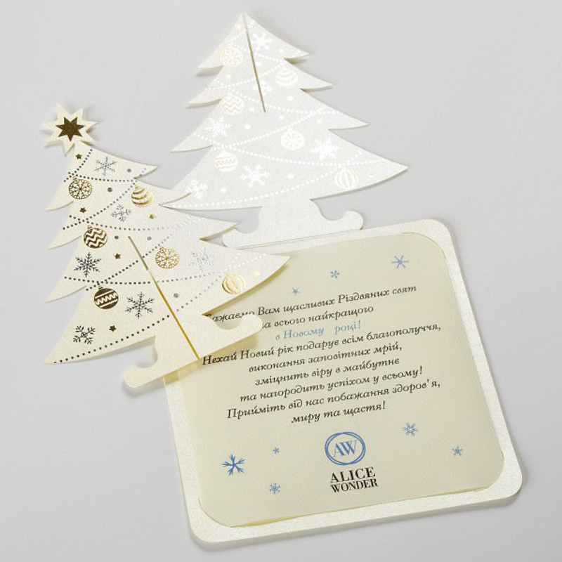 3-d Real Tree Pearl Ivory B