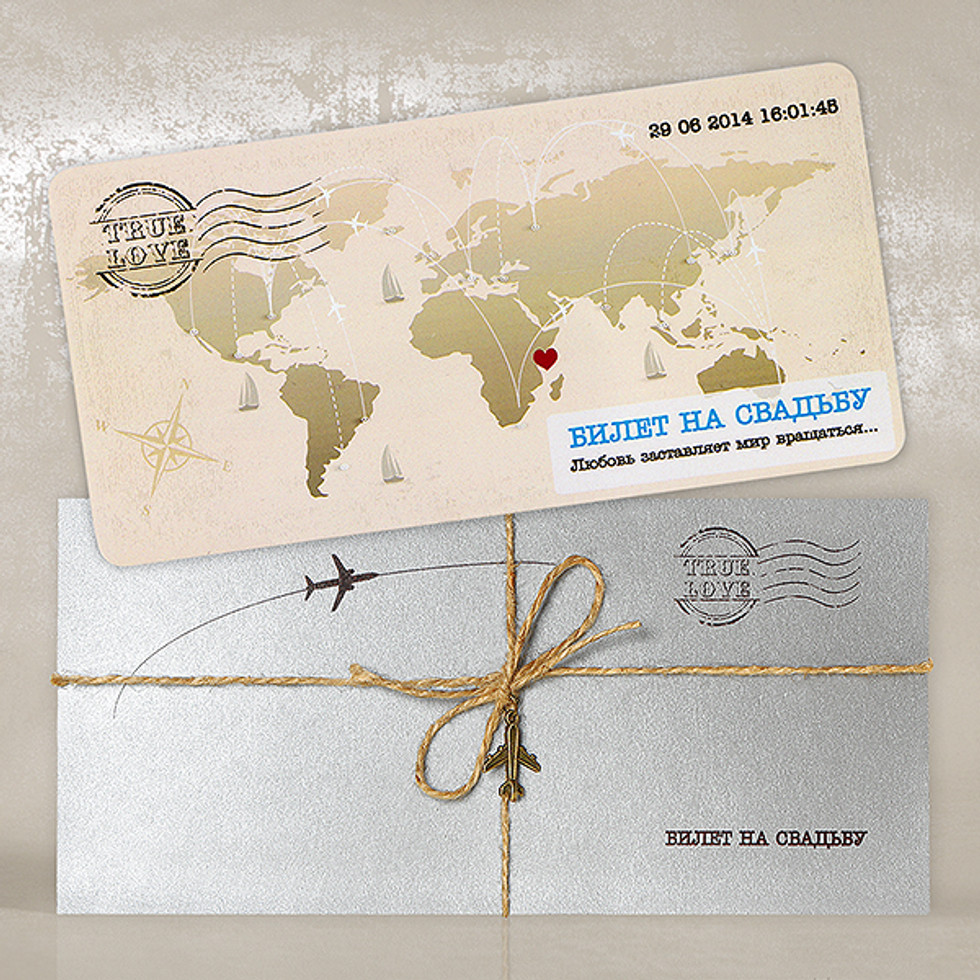 Airticket Silver  F 80165