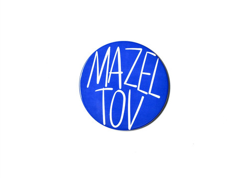 Mazel Tov Big Attachment by Happy Everything!