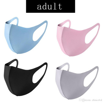 3D Reusable Mask ( Color )