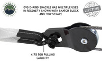 """19019901 Recovery Shackle 3/4"""" 4.75 Ton Black"""