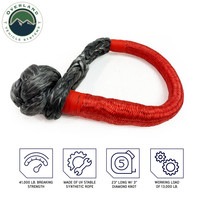 """Soft Shackle 7/16"""" 41,000 lb. With Loop & Abrasive Sleeve - 23"""" With Storage Bag"""