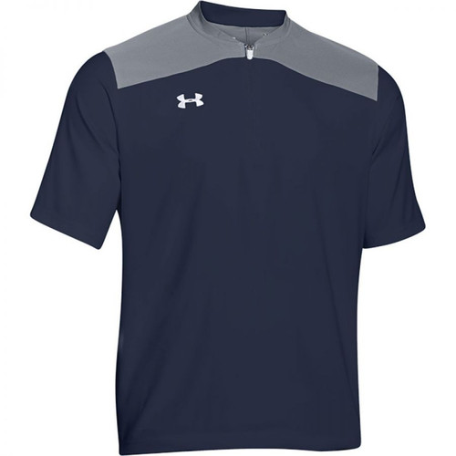 Under Armour Triumph Cage Jacket SS Youth
