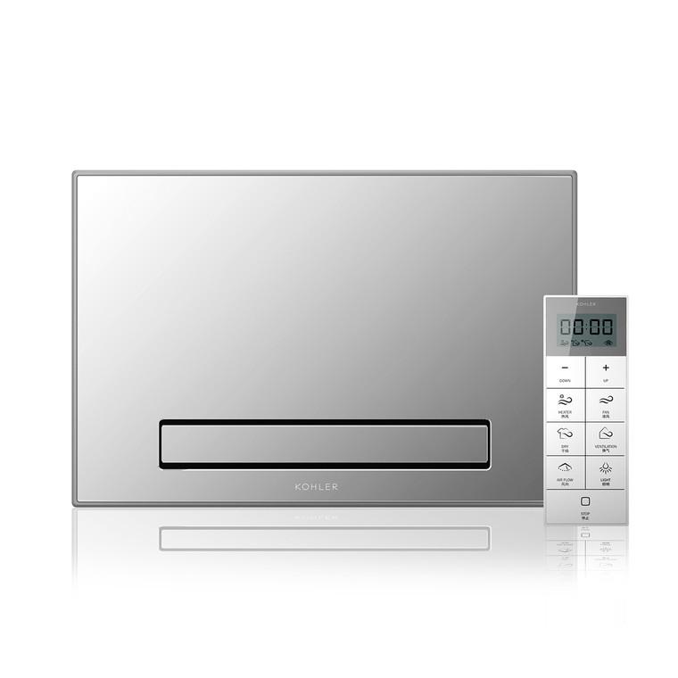 多功能浴室淨暖機 (45x30cm)