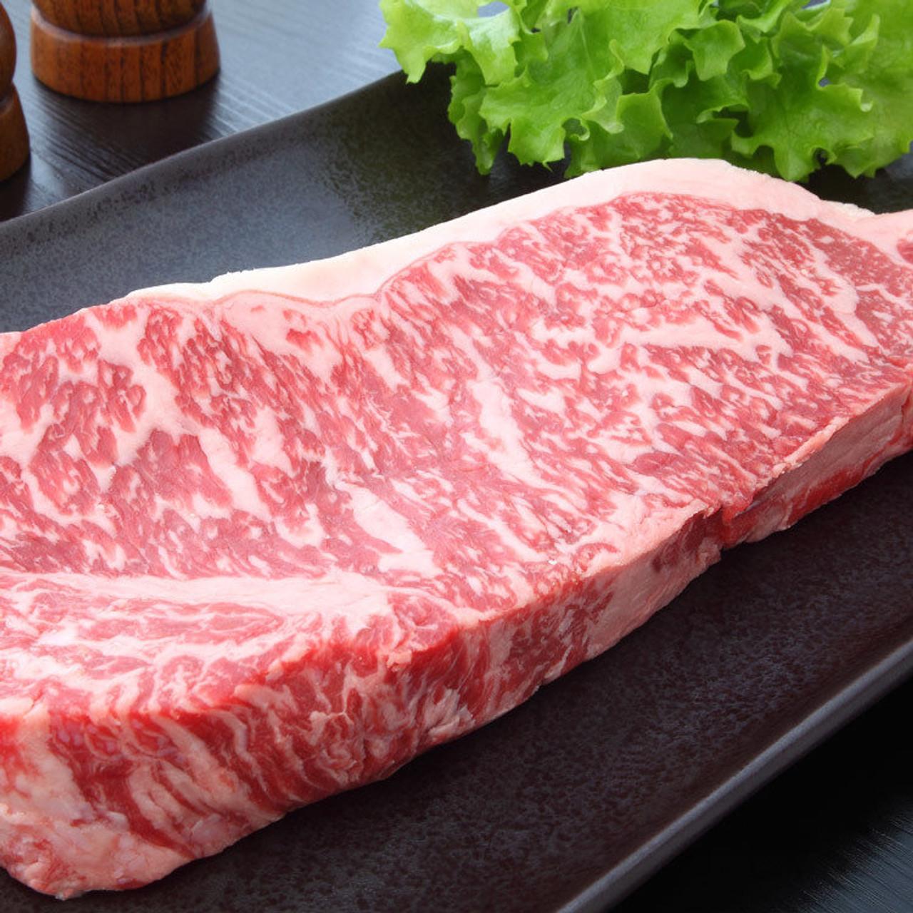 sayers-wagyu-strip-steak__85897.15151801