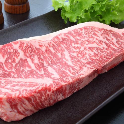 Wagyu strip steaks