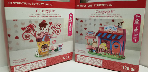 2 Boxes - 3D Structures Valentine's Day Crafts - Celebrate IT