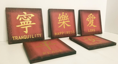 5 Decorative Asian Sayings Wall Plaques