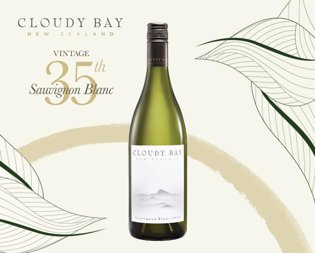 Cloudy Bay Sauvignon Blanc 2019 the 35th Vintage