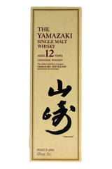 The Yamazaki Single Malt 12 Year Old Japanese Whisky