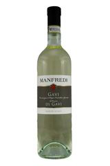 Gavi Del Comune Di Gavi Manfredi, Piedmont, Italy 2019