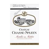 Chateau Chasse Spleen 2020 12 x 75cl En Primeur