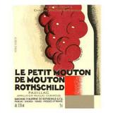 Chateau Mouton Rothschild Le Petit Mouton 2020 12 x 75cl En Primeur