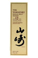 The Yamazaki Single Malt 12 Year Old Japanese Whisky