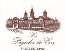 Château Pagodes de Cos 2018 Saint Estephe 12 x 75cl
