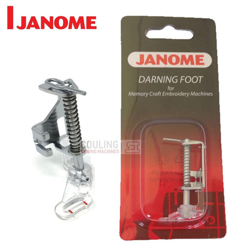 JANOME FREE MOTION DARNING FOOT - 200325000 - CATEGORY C - OPENED PACKET