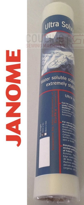 Super Solvy Water Soluble Stabiliser 3m x 33cm