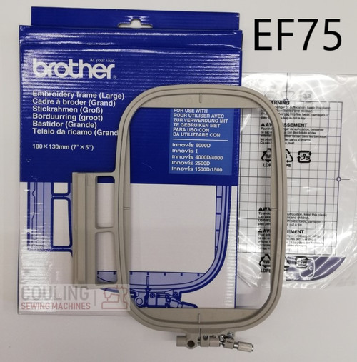 Brother Embroidery Hoop Frame 180mm x 130mm Large - EF75