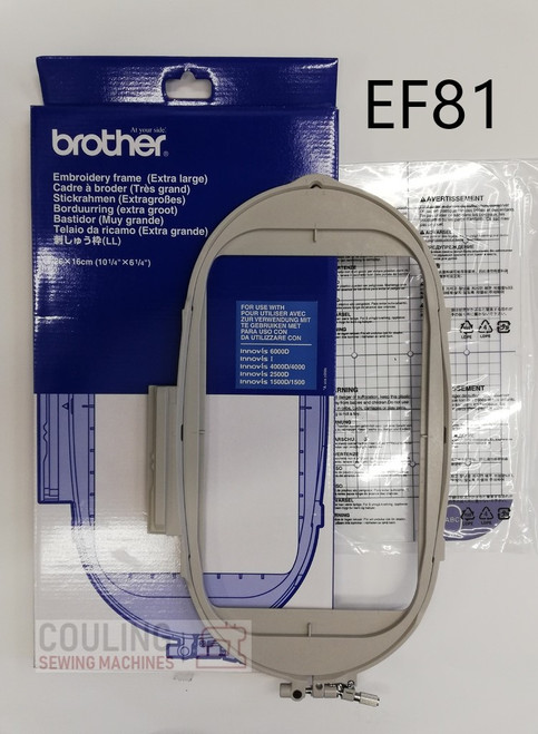 Brother Embroidery Hoop Frame 260mm x 160mm Extra Large - EF81