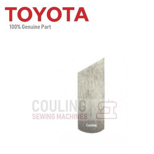 Toyota Overlock Blade Knife LOWER 10mm - SL3314, SL3304, SL3455, 3404D, SLR4D +